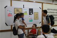 2016年第二届粘宝宝夏令营